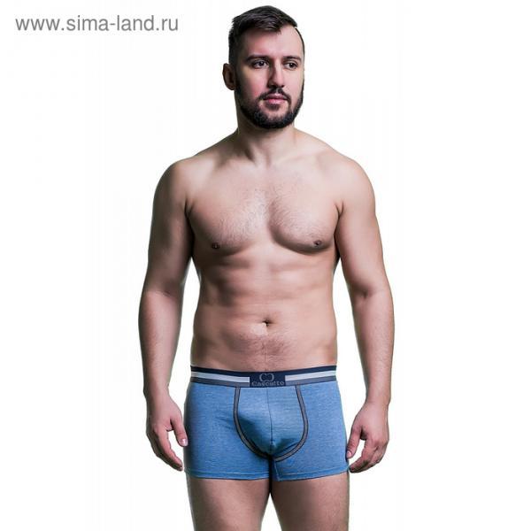 Трусы мужские боксеры BXM129 цвет серо-синий, р-р 46 (M)