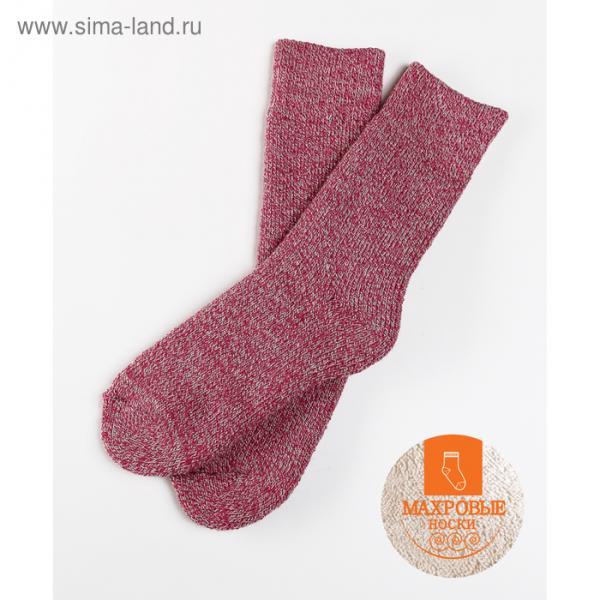 Носки женские махровые, цвет фуксия, размер 27