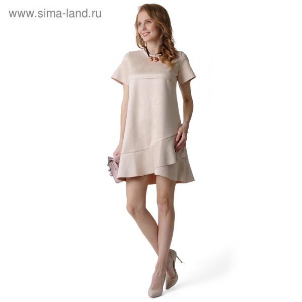 Платье для беременных и кормящих «Александрия», цвет бежевый, р-р 42