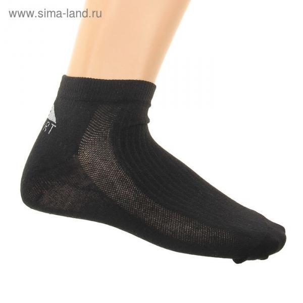 Носки женские спортивные M-267 цвет чёрный, р-р 23