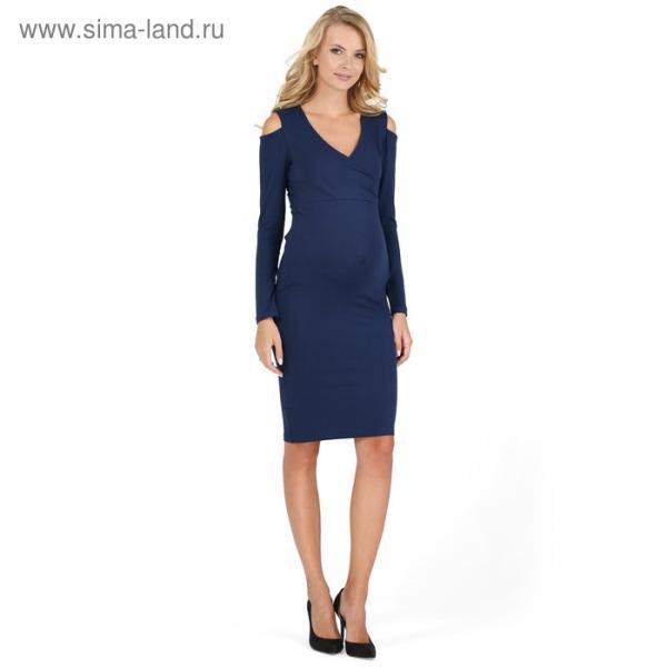 Платье для беременных и кормящих 45455 цвет синий, р-р 46