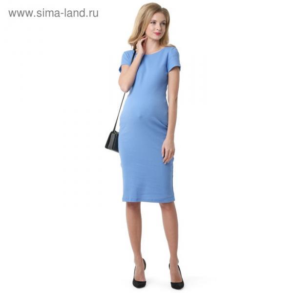 Платье для беременных 100856 цвет деним, р-р 42