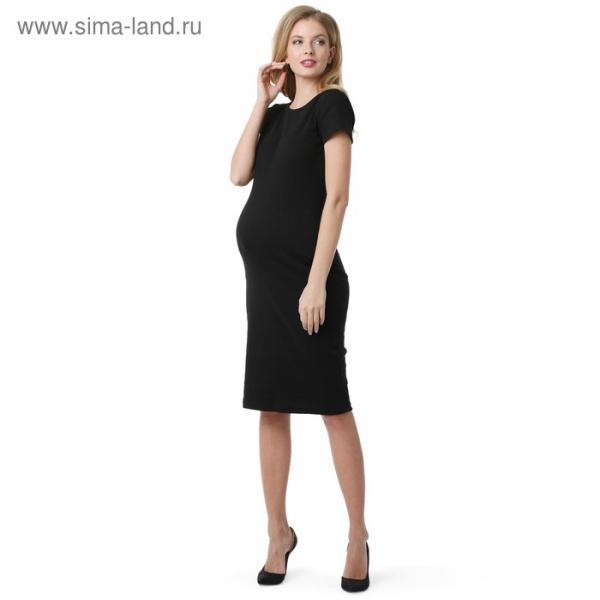 Платье для беременных 100858 цвет чёрный, р-р 42