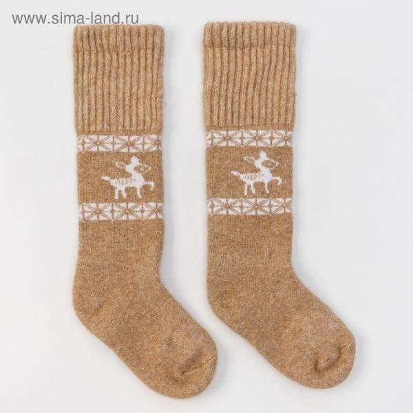 Гольфы детские из шерсти верблюда 02113 цвет бежевый, р-р 18-20 (5-7 лет)