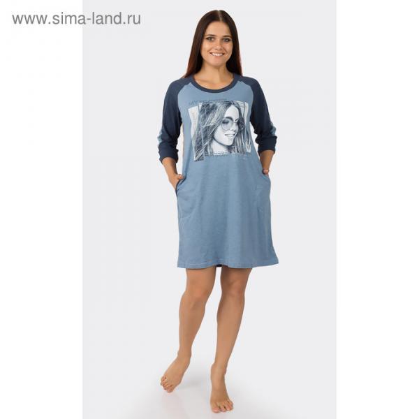 Туника женская Т-1087 цвет синий, р-р 48