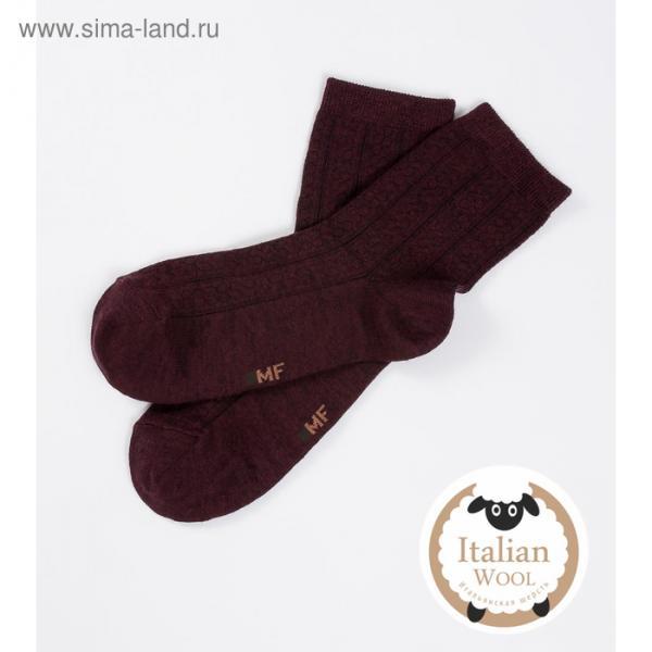 Носки женские шерстяные, цвет винный меланж, р-р 25