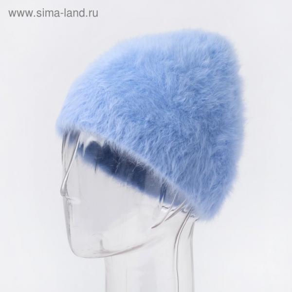 Шапка женская, цвет голубой, размер 54