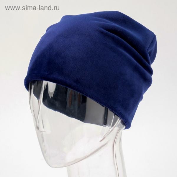 Шапка женская, цвет синий, размер 54-56