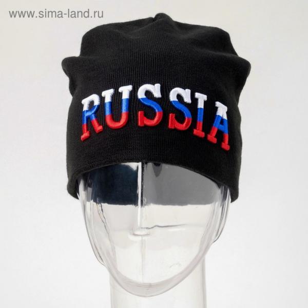 Шапка Russia, цвет чёрный, 54-56