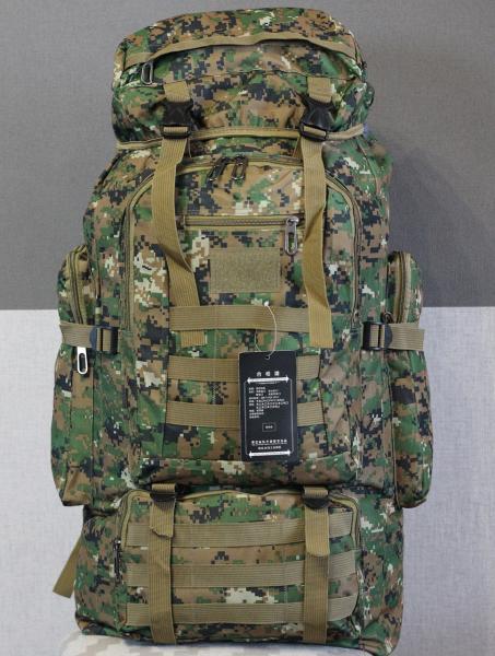 Тактический (туристический) рюкзак на 70 литров Black ( ta70-pixel)