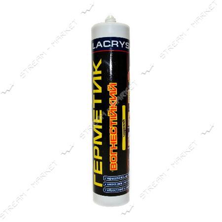 Герметик огнестойкий однокомпонентный LACRYSIL черный 280мл