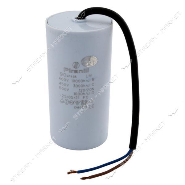 Конденсатор 90 мкФ 450 V 2 провода