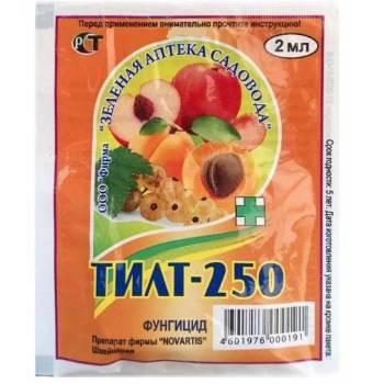 Фунгицид Тилт-250 1 амп 2 мл.
