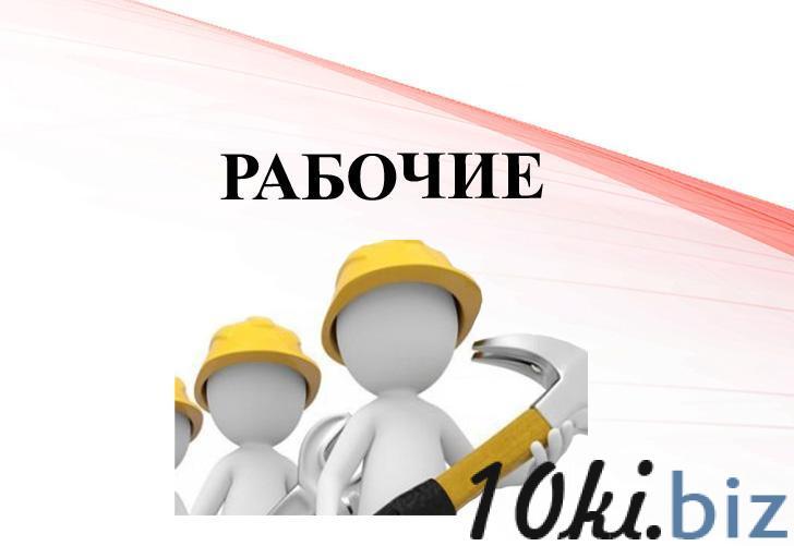 Удостоверения рабочих для Севастополя