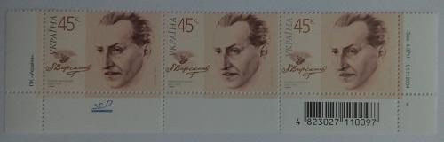 Фото Почтовые марки Украины, Почтовые марки Украины 2005 год 2005 № 636 почтовые марки Павел Вирский (1905-1975)