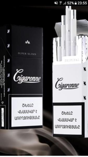 Сигароны супер слимс