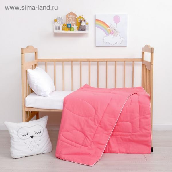 Одеяло Крошка Я цв. розовый, 110*140 см, хлопок/синтепон