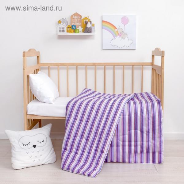 Одеяло Крошка Я «Полоски» цв. сиреневый, 110*140 см, хлопок/синтепон