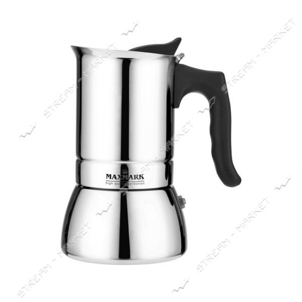 Гейзерная кофеварка Maxmark MK-S104