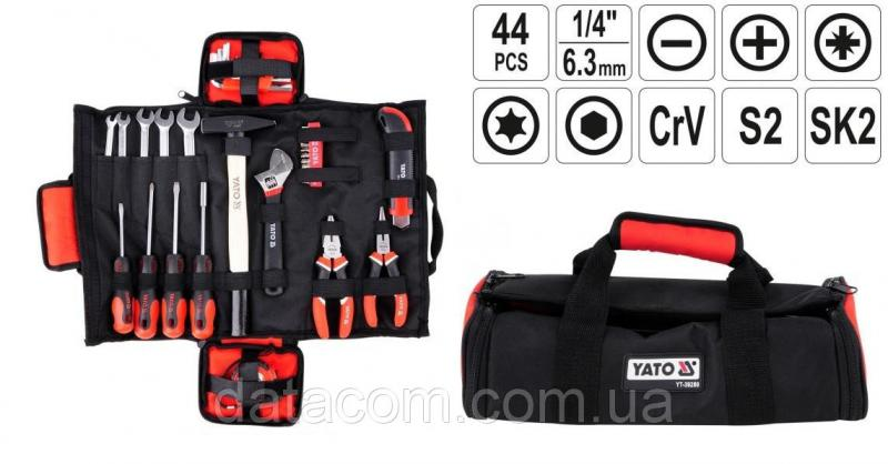 Набор инструментов YATO в сумке 44 предметов