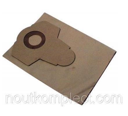 Сменный мешок для пылесоса CLATRONIC 1222/1250/1264/1275 SSB 98