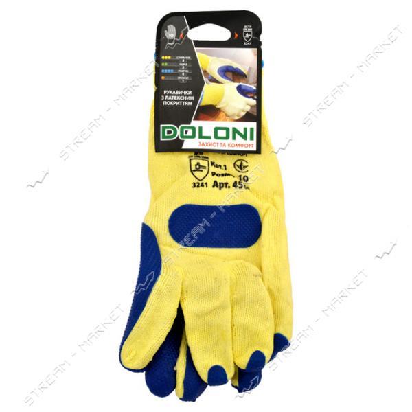 Перчатки DOLONI арт. 4502 х/б с ребристым односторонним покрытием синие