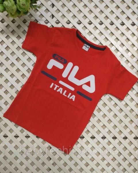 Детская футболка Fila мальчику на 98-152