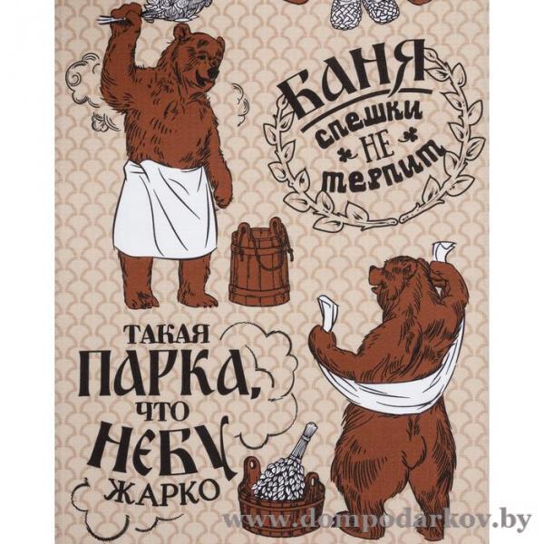 Фото ПОСМОТРЕТЬ ВЕСЬ КАТАЛОГ, Текстильные изделия , Полотенца  Полотенце