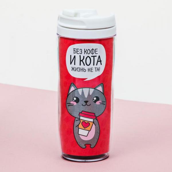 """Термостакан """"Без кофе и кота жизнь не та"""""""