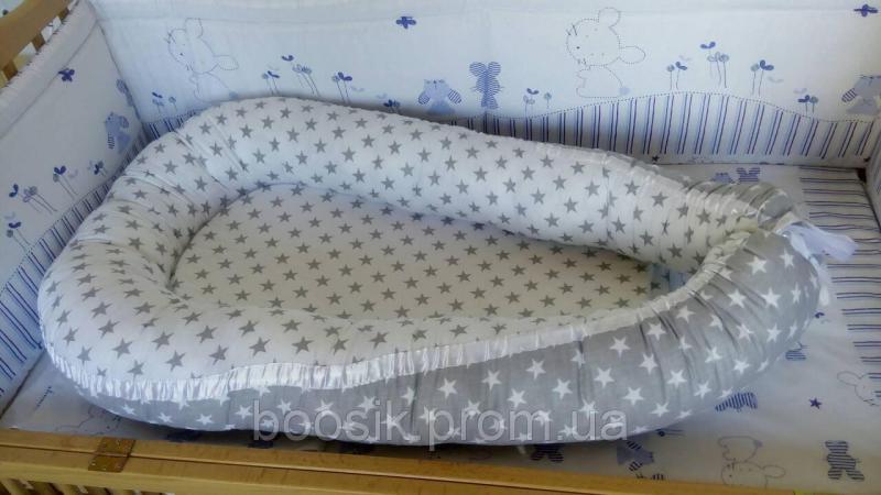 Колыбелька-кокон для новорожденных серый звезды