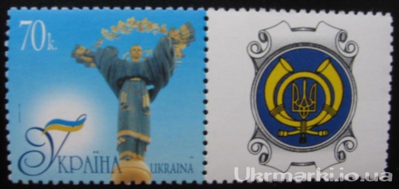 Фото Почтовые марки Украины, Почтовые марки Украины 2007  год 2007 № 811 собственная почтовая марка Оранта С КУПОНОМ П -4