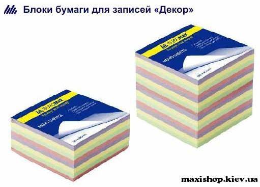 Блок паперу для нотаток Декор 90х90х1100арк.,не скл. BM.2289 Buromax