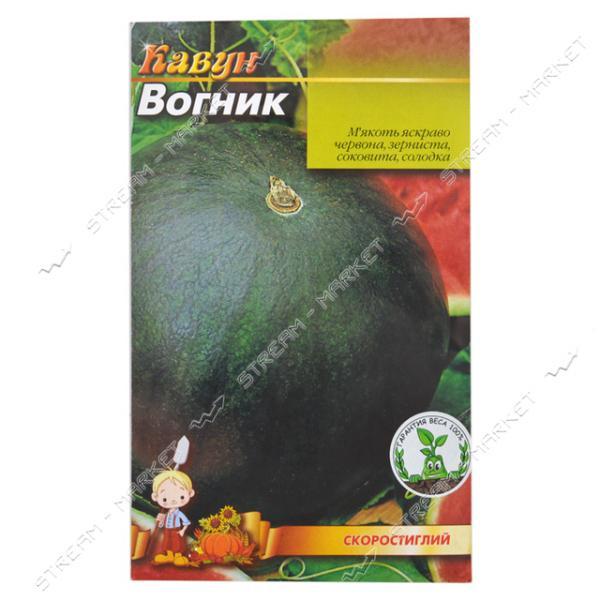 Семена арбуза Огонек 4гр
