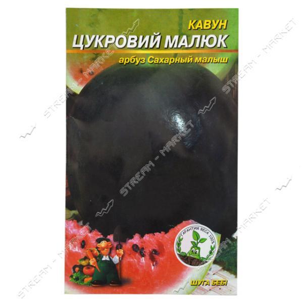 Семена арбуза Сахарный малыш 4гр