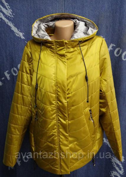 Демисезонная куртка женскаяMishele