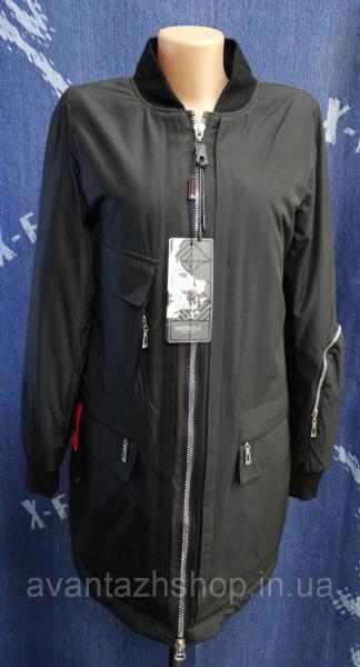 Куртка женская без капюшонаMishele