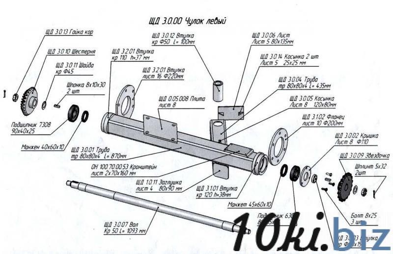 Чулок левый для щетки дорожной ЩД-01 Навесные уборочно-подметальные щетки в России