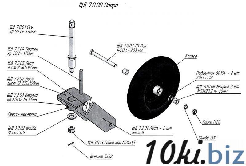 Опора для щетки дорожной ЩД-01 Навесные уборочно-подметальные щетки в России