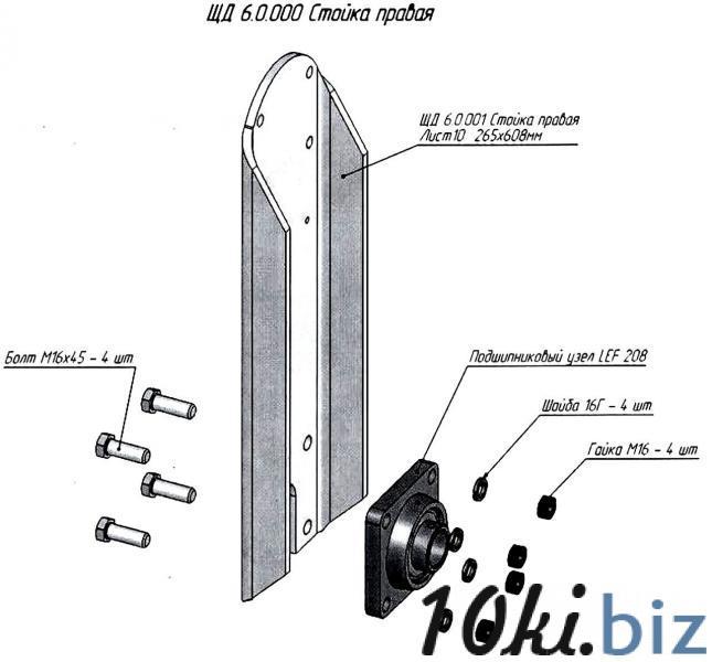 Стойка правая для щетки дорожной ЩД-01 Навесные уборочно-подметальные щетки в России
