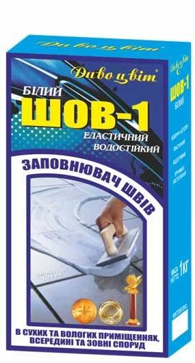 Затирка для швов «Шов - 1» Сухая строительная смесь
