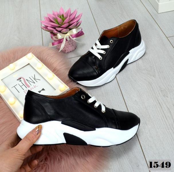 Женские кожаные кроссовки . Украина