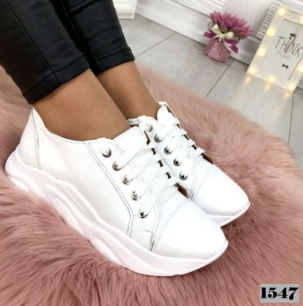 Женские кожаные белые кроссовки . Украина