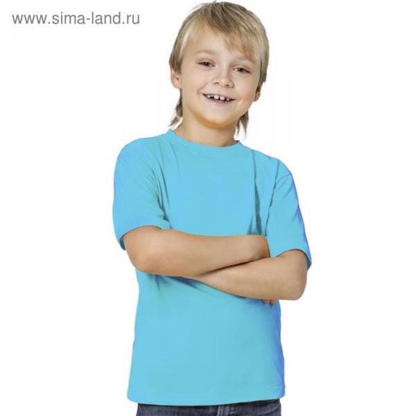 Футболка детская StanKids, рост 128 см, цвет бирюзовый 150 г/м