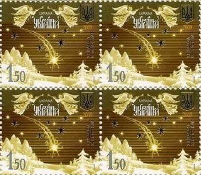 Фото Почтовые марки Украины, Почтовые марки Украины 2009 год 2009 № 1010 квартблок почтовых марок Рождество ангелы