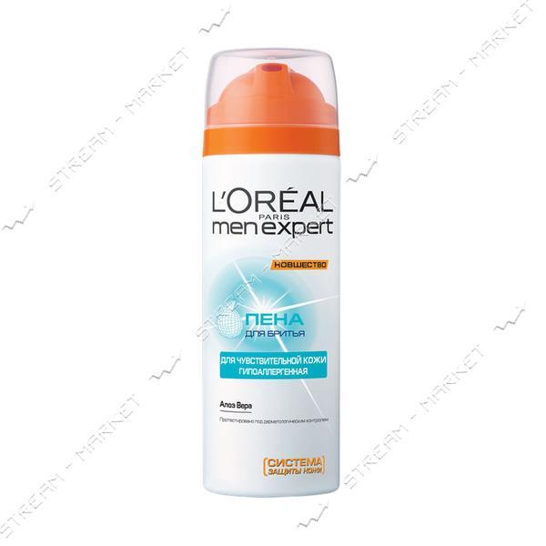 """Пена для бритья L""""Oreal Paris Men Expert Для чувствительной кожи 200мл"""