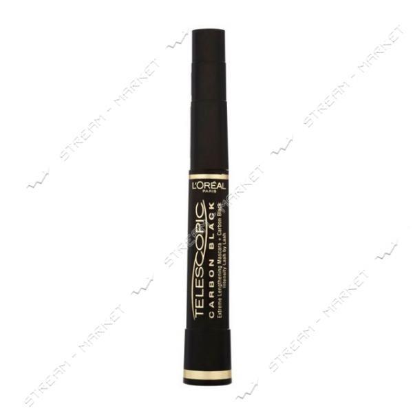 """Тушь для ресниц L""""Oreal Paris Telescopic Carbon Black удлинение и разделение Ультра-черная 8мл"""