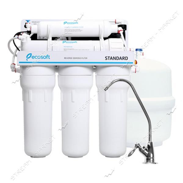 Система обратного осмоса шестиступенчатая Ecosoft Pure AquaCalcium под мойку
