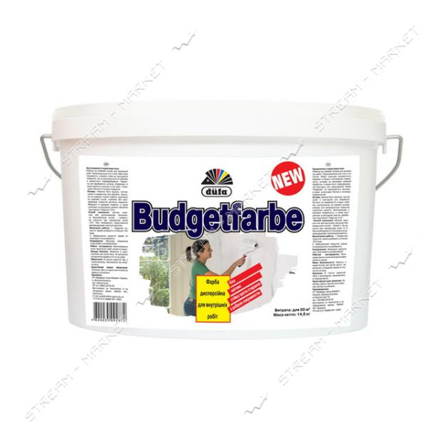 Краска водоэмульсионная DUFA Budgetfarbe 10л