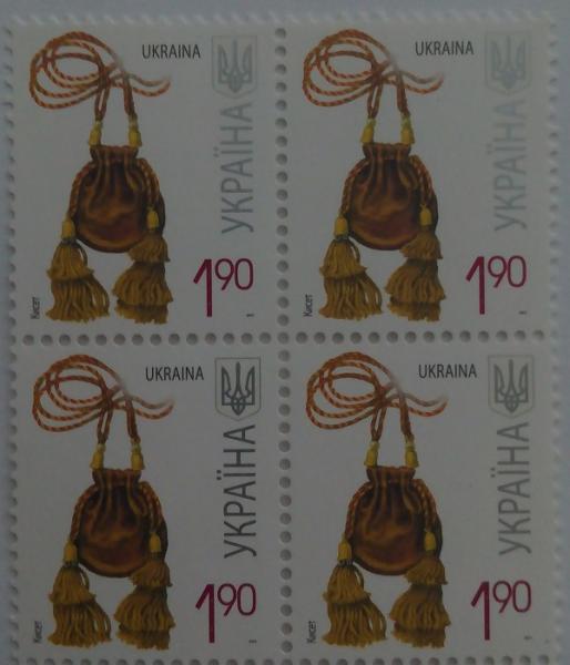 Фото Почтовые марки Украины, Почтовые марки Украины 2011 год 2011 № 1101 квартблок почтовых маркок 7-ой Стандарт 1-90 Кисет