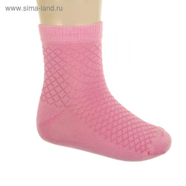Носки детские ЛС58, цвет розовый, р-р 22-24